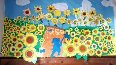 8月の壁画ーひまわり