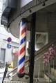 駅前の理髪店のシンボルマーク