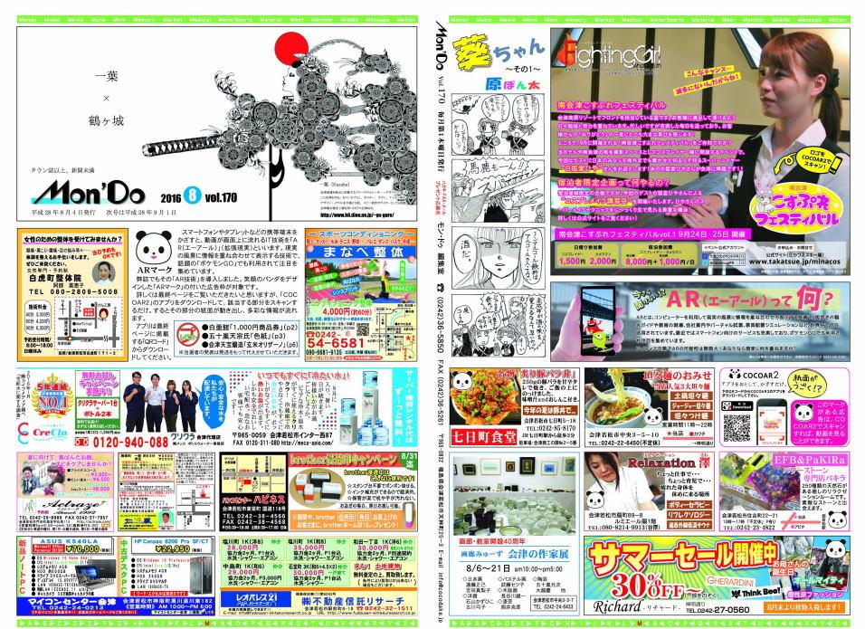 image2016-8-1.jpg
