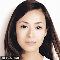 後藤久美子(ごとうくみこ)