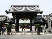大阪天満宮 桜門