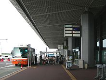成田空港に到着した東京空港交通のリムジンバス