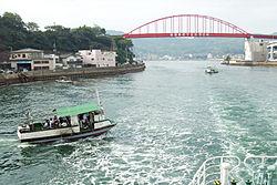 音戸大橋と音戸渡船