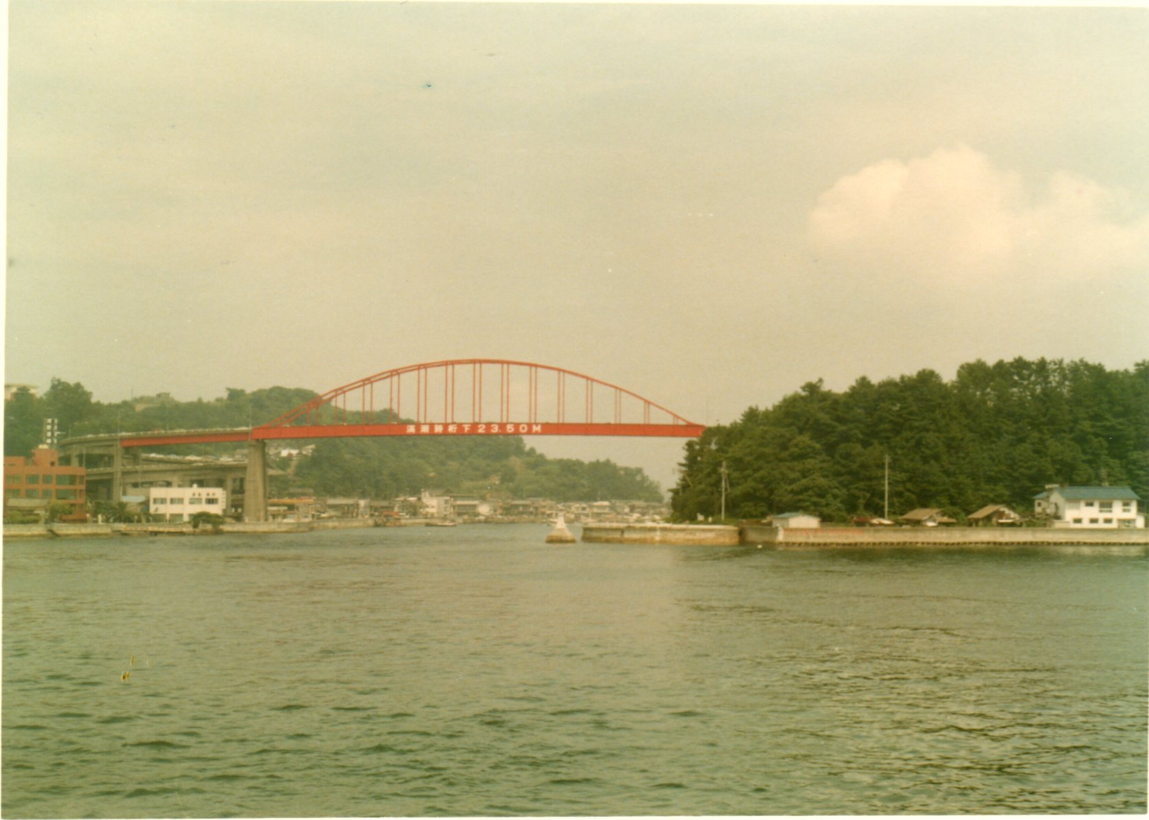 松山から広島の船音戸の瀬戸1980年8月473