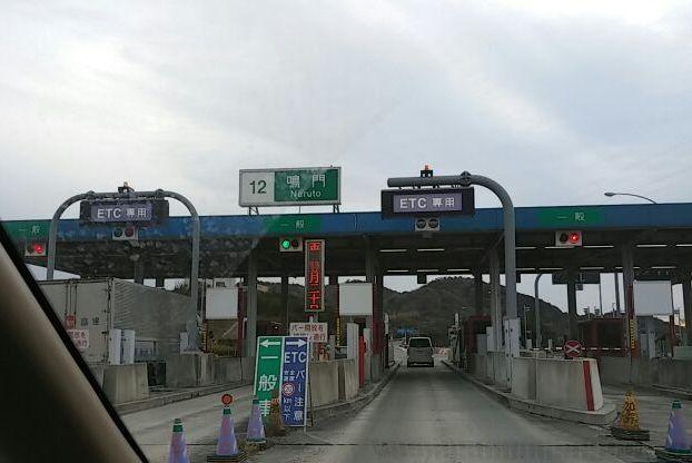 徳島県鳴門市②