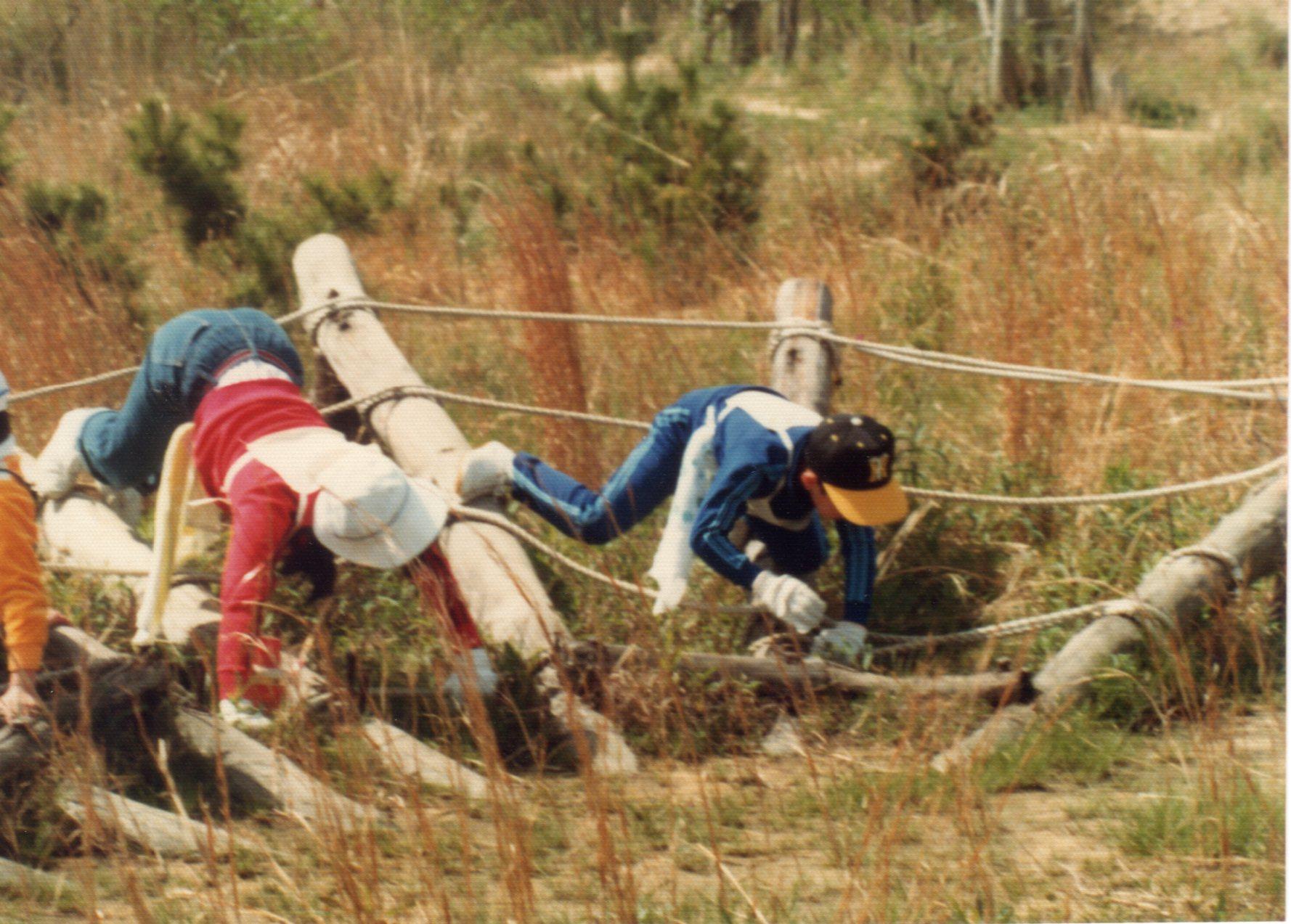 生駒山麓フィールドアスレティック①・1981年5月478