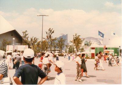 神戸ポートピア博覧会'81 490
