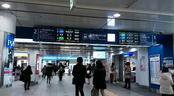 横浜駅・京急線改札口
