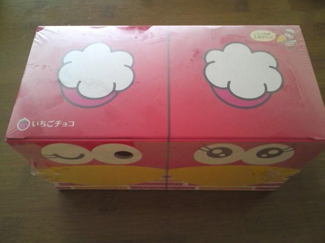 パティシエキョロちゃんパフェ(いちごチョコ)