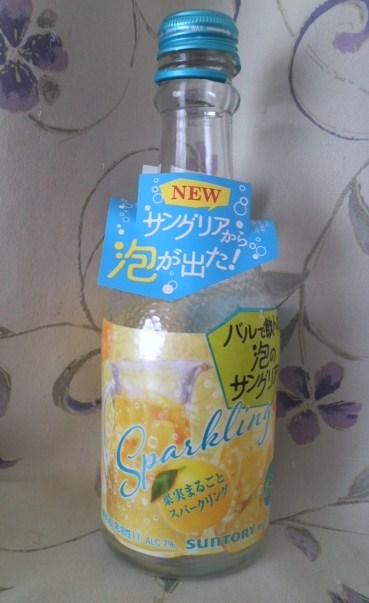 バルで飲んだ泡のサングリア 白