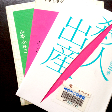 20150815_1.jpg