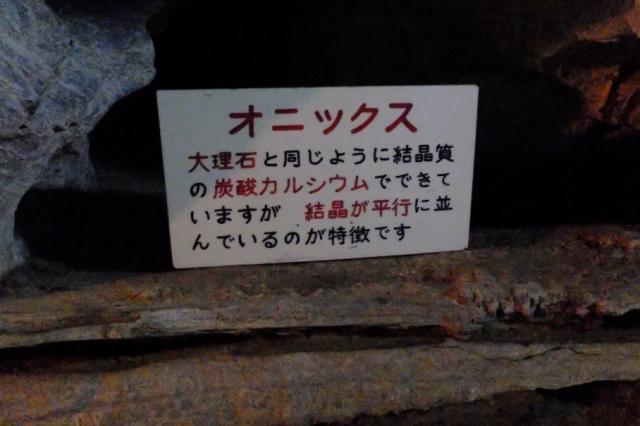 s-Aくん (9)