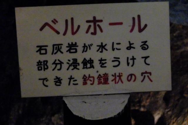 s-Aくん (21)
