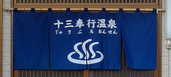 DSCF9926ppp.jpg
