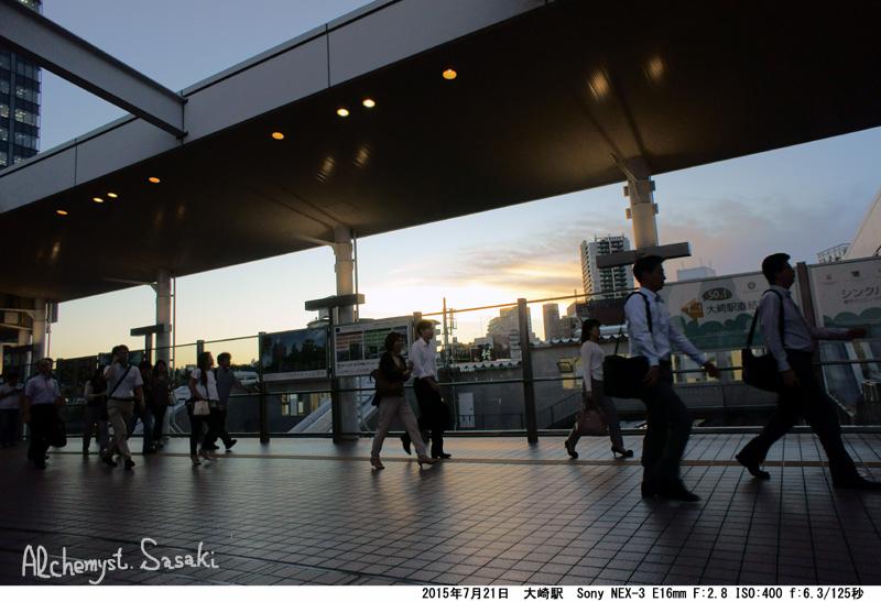 夕焼け-1DSC03156