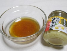豆腐サラダ 調理①