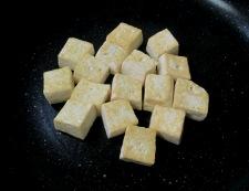 豆腐サラダ 調理②