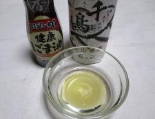 タコときゅうりの胡麻酢和え 合わせ調味料