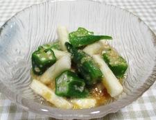 オクラと山芋のしょうがポン酢和え 調理②