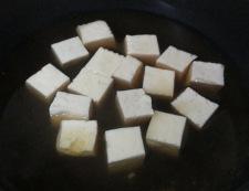 和風豆腐ラーメン 調理④