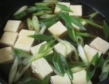 和風豆腐ラーメン 調理⑤