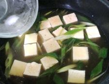 和風豆腐ラーメン 調理⑥