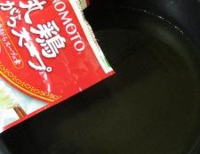 和風豆腐ラーメン 【下準備】④