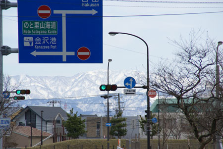 ryousen1.jpg