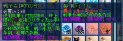 0118-170024.png