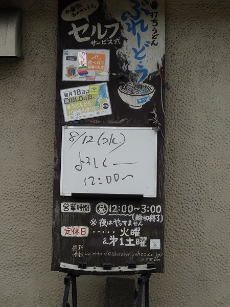 150812-DSC00164.jpg