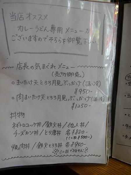 150813-DSC00197.jpg