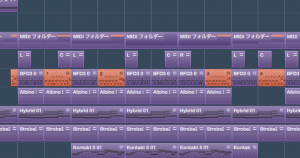 BFD in Cubase