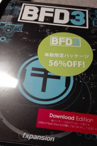 BFD3パッケージ