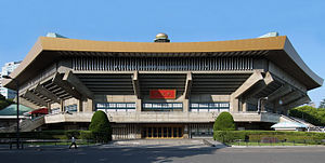 Nippon_Budokan_2010.jpg