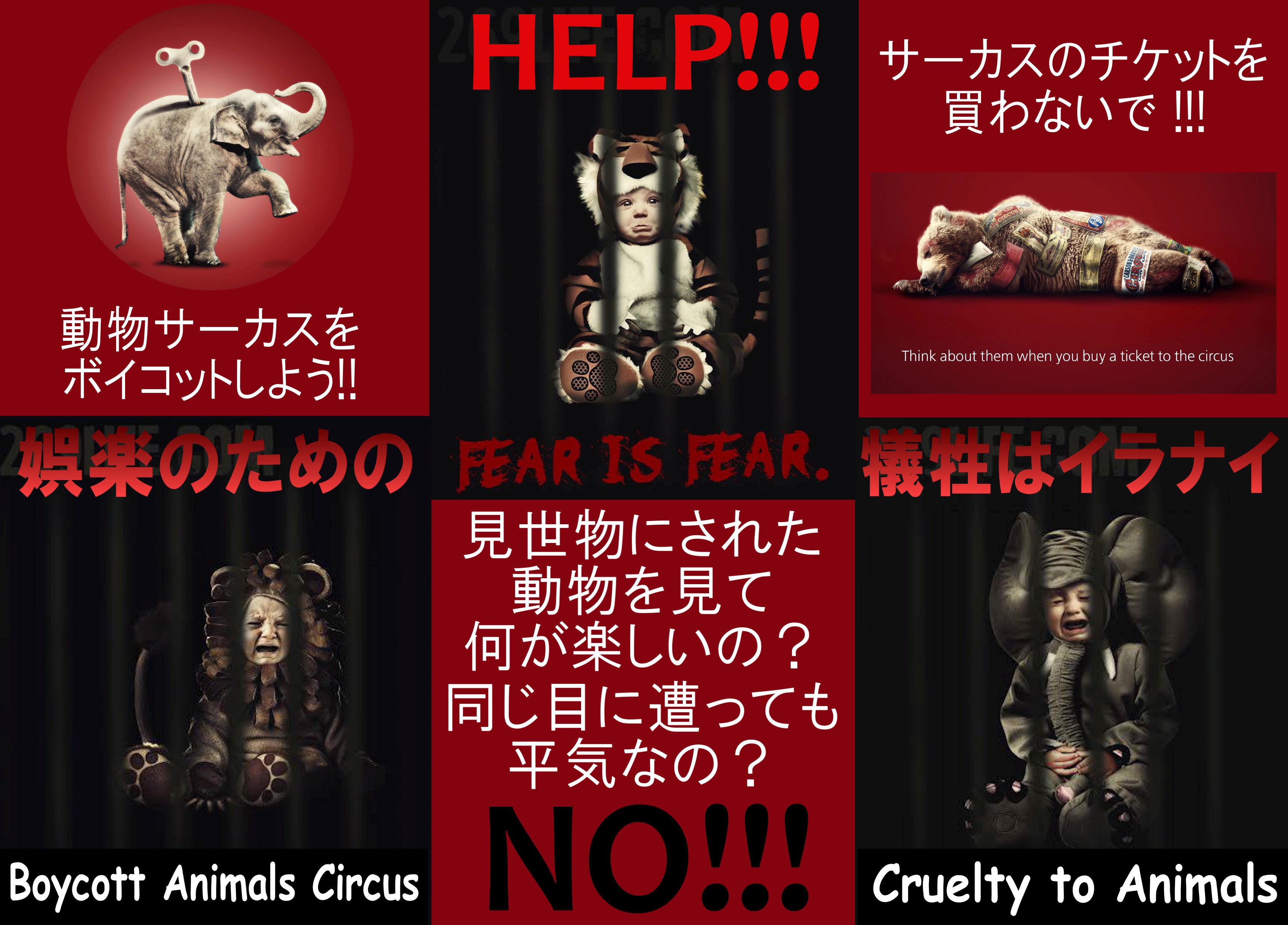 circusbaby1a.jpg