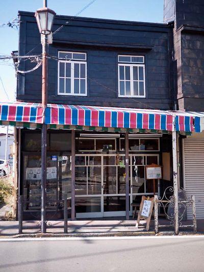 富士吉田 まつや茶房 店の外観