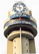 20150118大時計