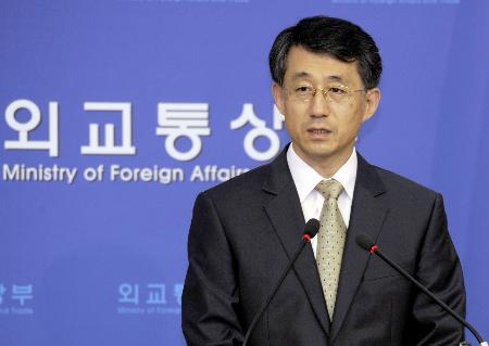 20150127韓国外務省