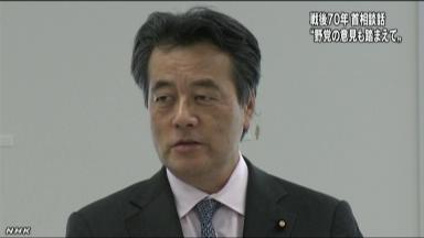 20150211総理大臣談話