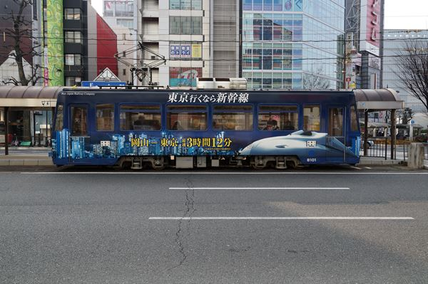 新幹線ラッピング