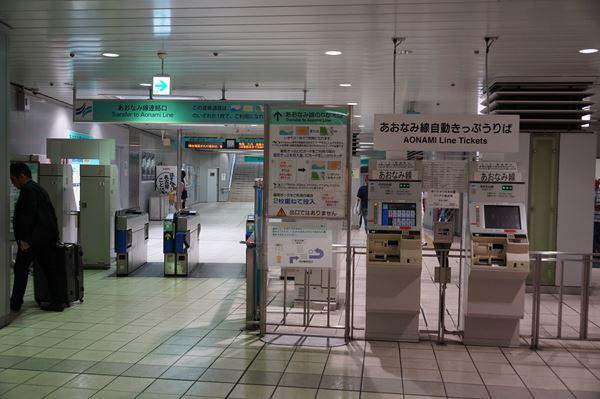 あおなみ線名古屋駅