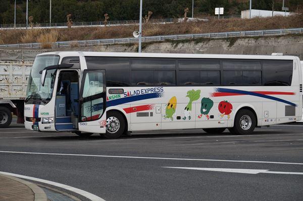 阪神バスが着いたけど