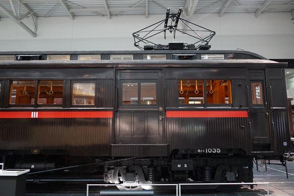 モハ1035