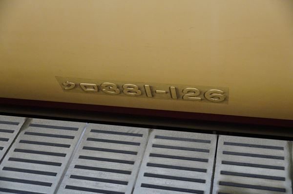消えた旧車号