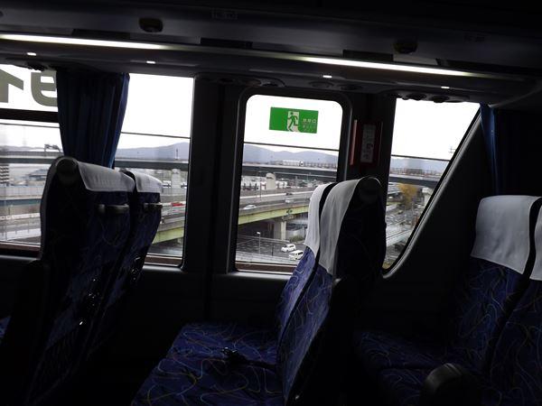 第二京阪道へ