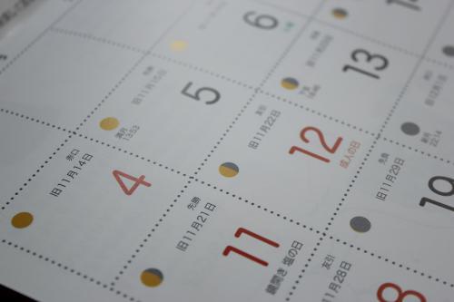 海の精カレンダー2