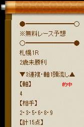 ten816_1_1.jpg