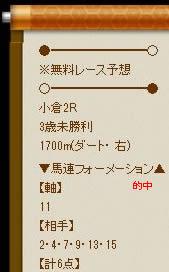 ten816_2_1.jpg