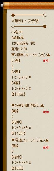 ten816_4_1.jpg