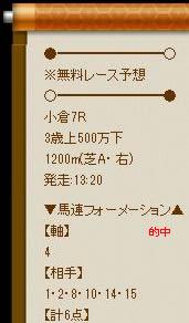 ten816_5_1.jpg